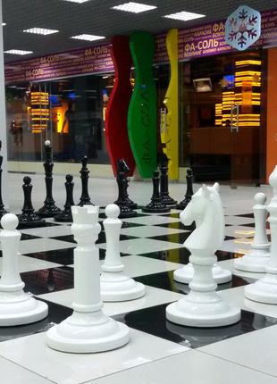 Шахматы, шашки, нарды напольные