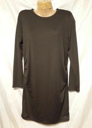 Платье для будущей мамы fancyqube