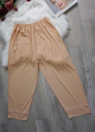 🔥🔥🔥штаны пижамные персикового цвета