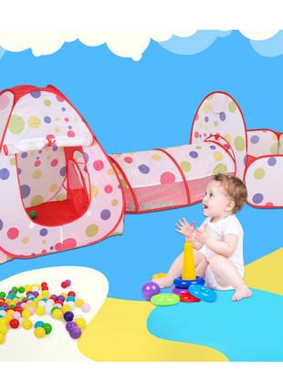 Детская палатка 3 в 1