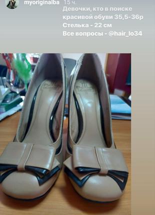 Обувь, Туфли,  Ботильены