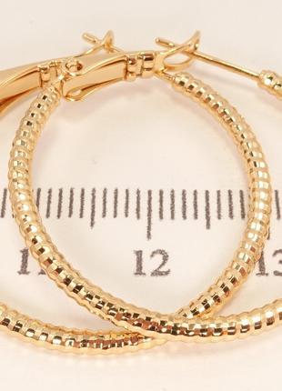 Оригинальные серьги - кольца позолота 585 проба за смешную цену!