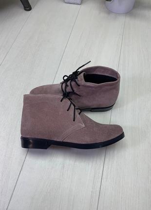 Люксовые женственные замшевые ботиночки на шнурках