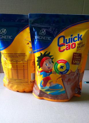 Дитяче какао  Qiuck Cao