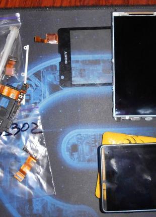 Продам телефон по запчастям Sony xperia sp m35c (c5303, c5302)