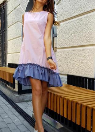 Платье с воланом 😍