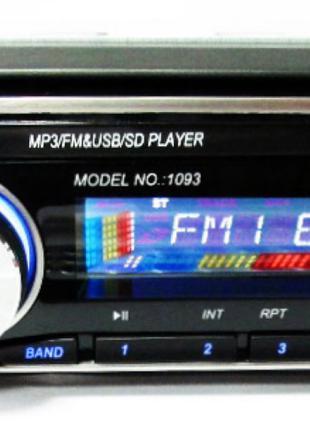 Автомагнитола 1093 съемная панель USB AUX