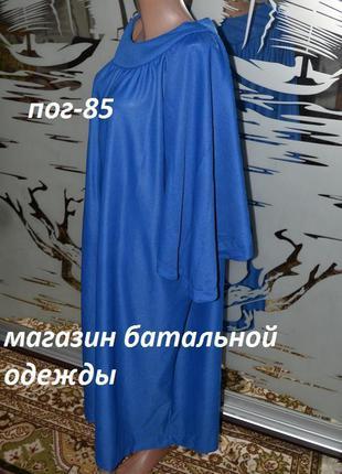 Платье в пол длинное прямое