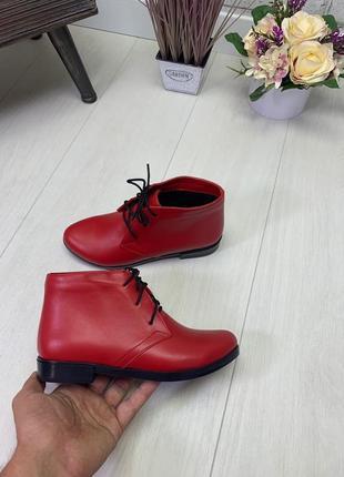 Натуральная кожа люксовые ботиночки на шнурках