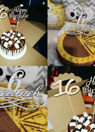Топперы для торта, букета, подарка