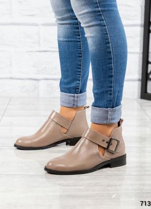 ❤ женские бежевые весенние деми кожаные ботинки  ❤