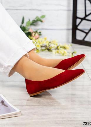 ❤ женские красные замшевые балетки ❤