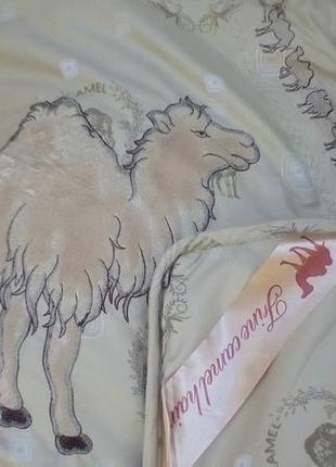 Одеяло с верблюжьей шерстью