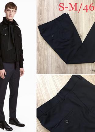 Мужские брюки классика от H&M