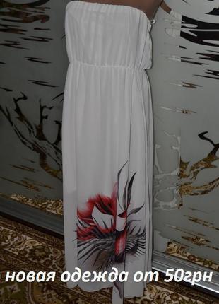 Платье в пол длинное сарафан