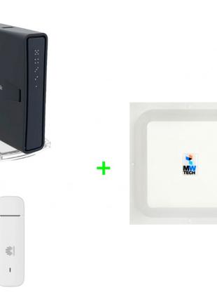 Готовый 4G WiFi Интернет Комплект Резервный