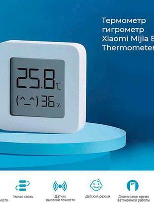 Термометр гигрометр Xiaomi Mijia LYWSD03MMC Bluetooth Thermometer