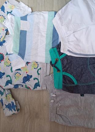 Набор вещей для мальчика от 6 месяцев