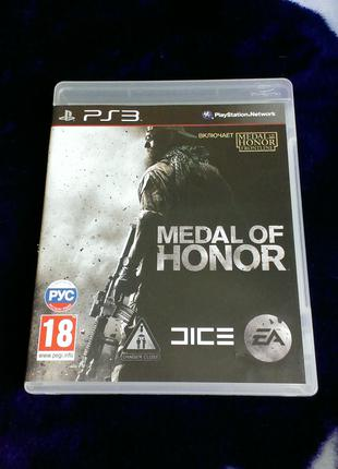 Medal of Honor (русский язык) для PS3