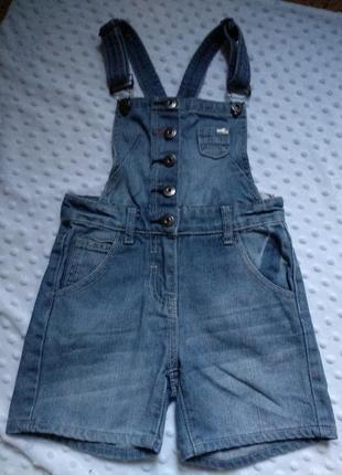 Стильный джинсовый комбинезон возраст 3-4 года
