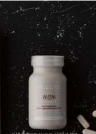 Msm Modere Anatomix Neways МСМ Модере Анатомикс Ньювейс