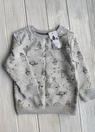 Свитшот толстовка свитер кофта george
