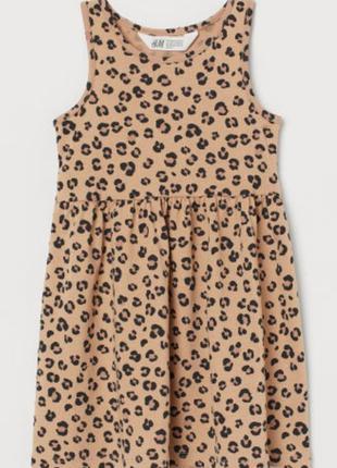 Платье сарафан для девочек H&M