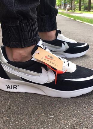Мужские кроссовки летние для бега Nike Sacai