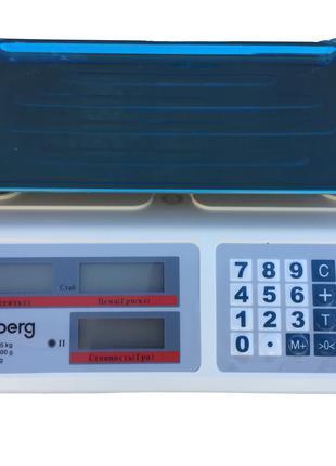 Весы торговые электронные до 55 кг
