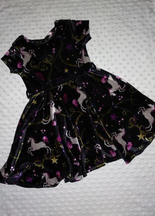 Нарядное велюровое платье с принтом пегас бабочки звезды сердечки