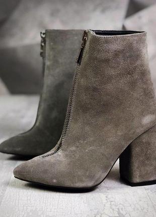 Акция ❤ женские серые замшевые ботинки  на байке ❤