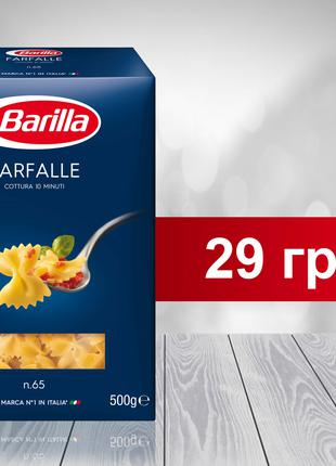 Barilla (макароны, спагетти, соус)