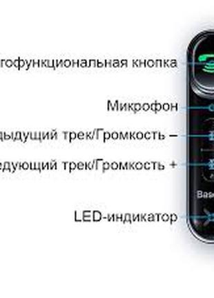 Автомобильный Bluetooth - AUX Ресивер Baseus Qiyin AUX