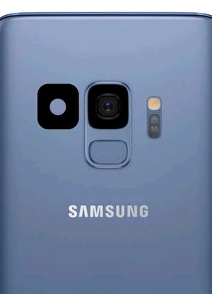 Стекло для камеры Samsung Galaxy s9