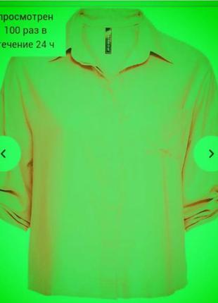 Блуза фисташковый цвет от rainbow