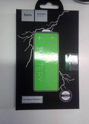 Акумулятор Hoco для Xiaomi Redmi 3/3s/3x/4x