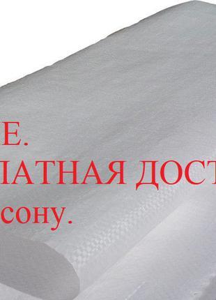 Мешки полипропиленовые 50кг, новые, 100х56 см.  Есть 50х75см
