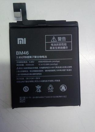 Акумулятор для Xiaomi Redmi Note 3