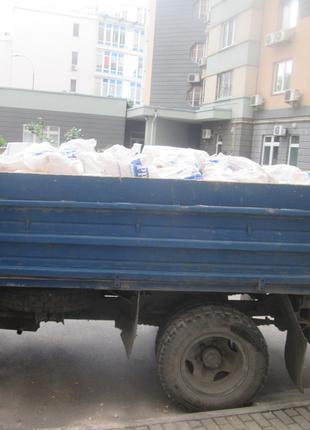 Вывоз строймусора,утилизация мебели Киев,вывоз старой мебели Киев