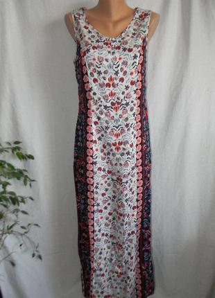 Натуральное длинное платье