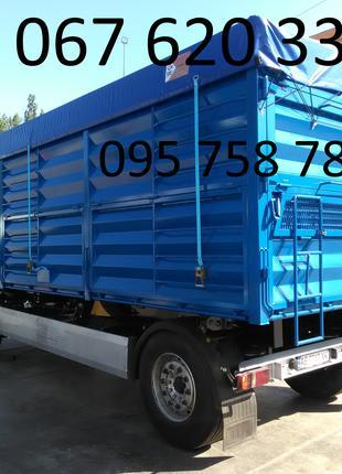 Кузов Зерновоз тип БДФ. Кузов BDF. Бортовой кузов зерновоз.