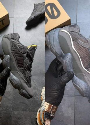 Кроссовки adidas yeezy boost 500 utility black