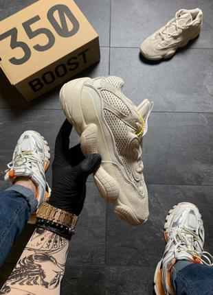 Кроссовки adidas yeezy boost 500 blush