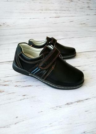 Туфли для мальчиков m.l.v 28-30