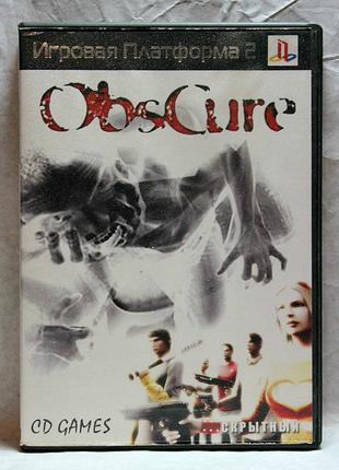 ObsCure | Sony PlayStation 2 (PS2)