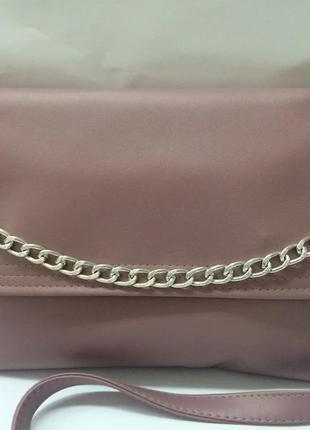 Женская сумка с цепочкой- цвет пудра