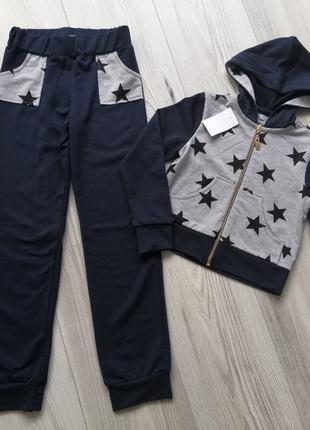 Cпортивный костюм «Звезда» на рост 122-128см