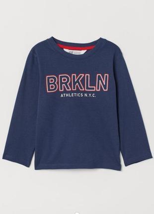 Реглан , футболка с длинным рукавом h&m