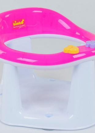 Детское сиденье, стульчик для купания на присосках Bimbo розово-б