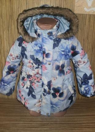 Куртка деми с цветочным рисунком на 3 года